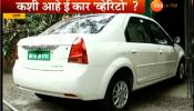 ना प्रदूषण, ना रोड टॅक्स; भारतातली पहिली ई-कार ठाण्यात!
