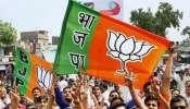 जम्मू-काश्मीरमध्ये फक्त 1 मताने भाजप उमेदवाराचा विजय