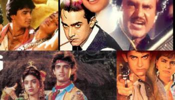 आमीर खानचे 5 सूपर फ्लॉप चित्रपट