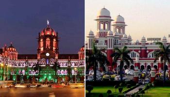 भारतातील देखणे रेल्वे स्टेशन (टॉप 10)