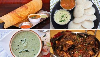 भारतातील १० राज्ये आणि तेथील प्रसिद्ध खाद्यपदार्थ