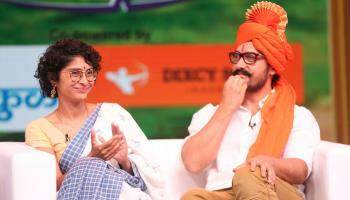 'चला हवा येऊ द्या'मध्ये आमिर - किरण