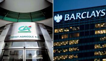 जगातील सर्वात श्रीमंत बँका