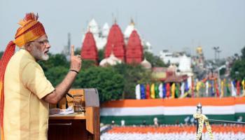 भारताचा ७१ वा स्वातंत्र्य दिन