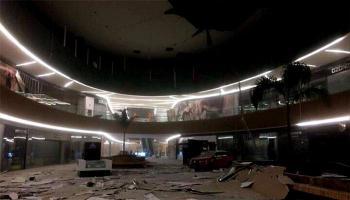 मेक्सिकोला भूकंपाचा तीव्र धक्का