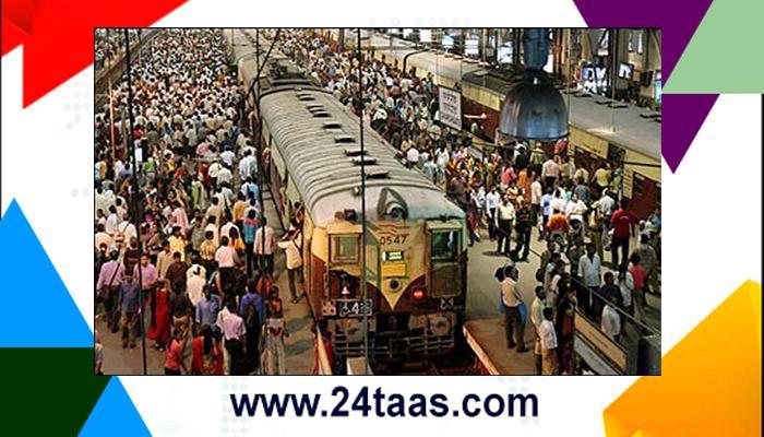 रेल्वे बजेटः मध्य रेल्वेच्या अपेक्षा पूर्ण होतील का?