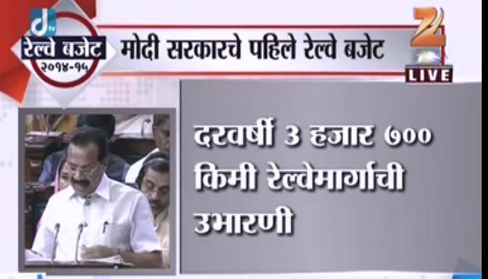 ९ हायस्पीडसह मुंबई-अहमदाबाद बुलेट ट्रेन - सदानंद गौडा