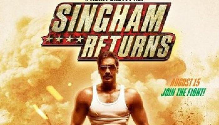 Trailer: 'सिंघम रिटर्न्स' पुन्हा एकदा जबरदस्त अॅक्शनसह अजय देवगण