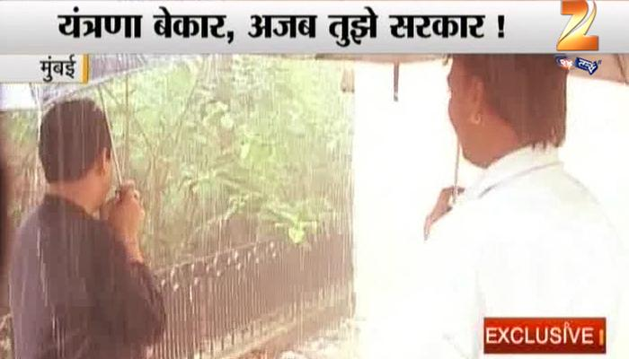 मुंबई महापालिकेतील अजब चोरीची गजब कथा!