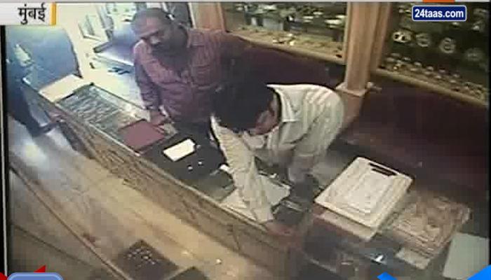 'त्यांची' चोरी सीसीटीव्हीत कैद, घातला 10 लाखांचा गंडा