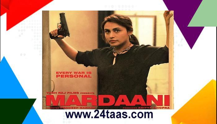 पाकिस्तानात 'मर्दानी'च्या प्रदर्शनाला ब्रेक!