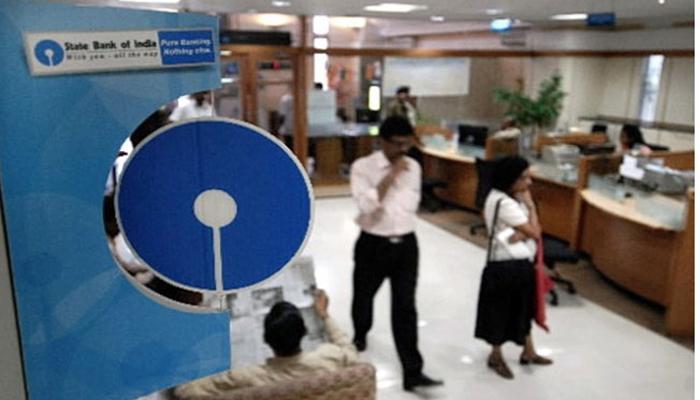 'स्टेट बँक ऑफ इंडिया'त 2986 जागा