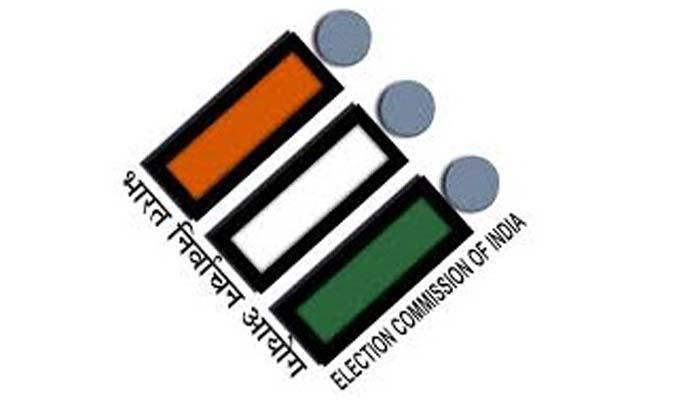 निवडणूक आयोग आज विधानसभेचं रणशिंग फुंकणार?