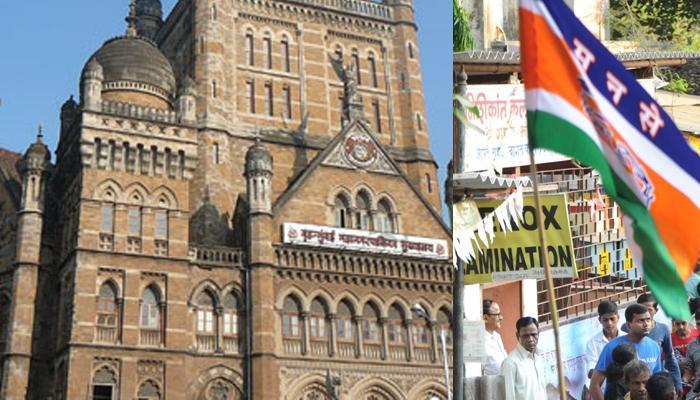 मुंबई महापौरपदाची निवडणूक : मनसेचा व्हीप मागे, आता काय होणार?