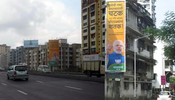 भाजपची मुंबईत पोस्टरबाजी, महायुतीबाबत टाळला उल्लेख