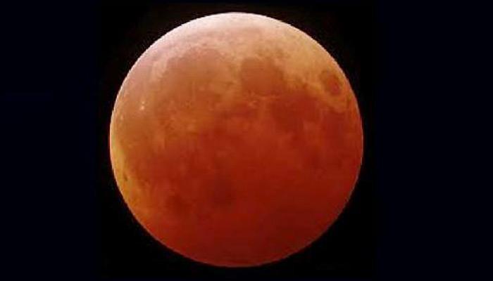 आज चंद्र दिसणार सूर्यासारखा लाल!