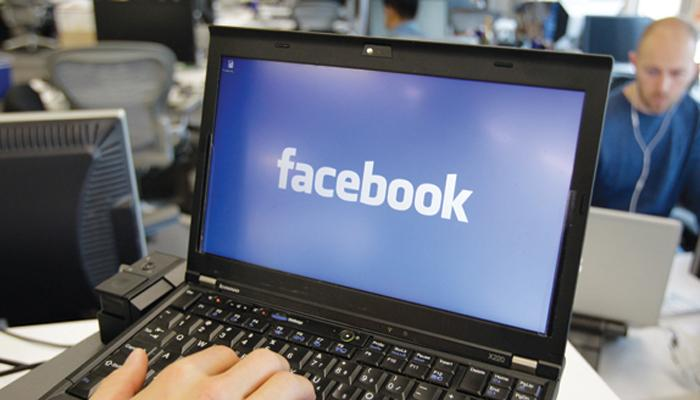 पूर्वजन्मातल्या मृत्यूबद्दल माहिती देतंय 'फेसबुक'!