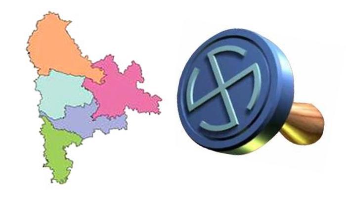 UPDATE - पश्चिम महाराष्ट्र : निकाल