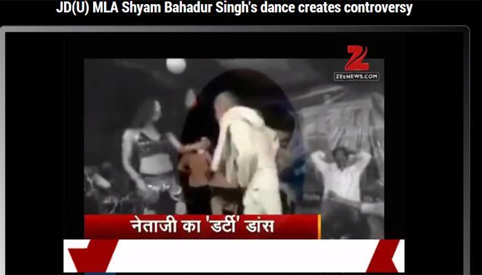 पाहा जदयूच्या नेत्याचा 'डर्टी डांस', बार बालासोबत अश्लील नृत्य