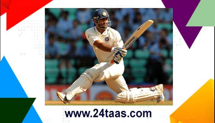 टेस्ट क्रिकेटमध्ये धोनीपेक्षा सरस कोणी नाही