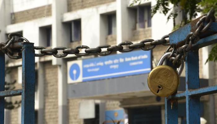 अबब! तर सलग सहा दिवस बँका बंद?