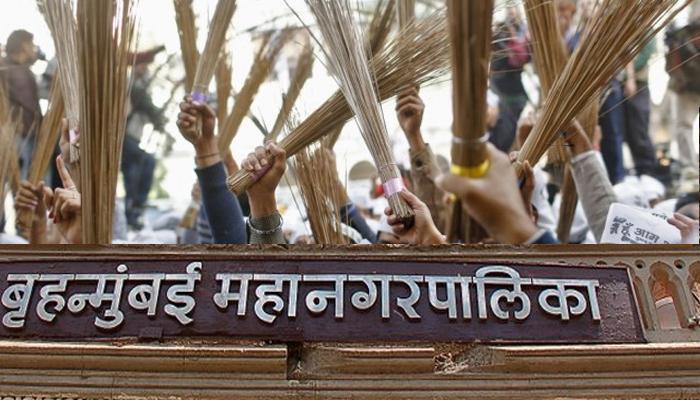 आप 'झाडू'न मुंबई महापालिकेत उतरणार
