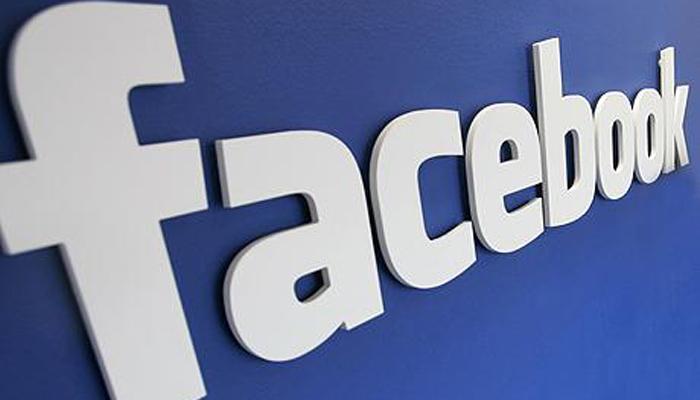 """""""फेसबुकवर शिक्षक-विद्यार्थी 'मैत्री' नको"""""""