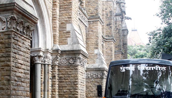 मुंबई विद्यापीठाचे धक्कादायक वास्तव उघडकीस