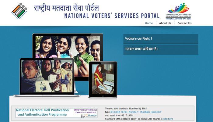 महत्त्वाचं : आधार कार्ड आणि मतदान कार्ड एकमेकांना असं जोडा!