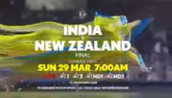टीम इंडिया फायनलला गेली असती, तर 'मौका'ची अशी जाहिरात होती