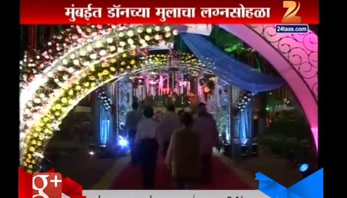मुंबईत डॉनच्या मुलाचं लग्न, मुख्यमंत्र्यांनाही आमंत्रण