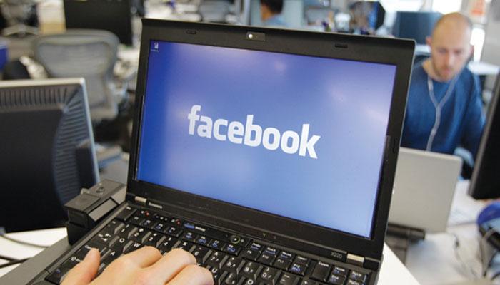 सावधान! नीट वापरा फेसबूक, जाऊ शकते नोकरी