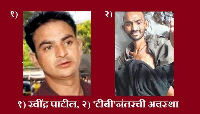 सलमान खान प्रकरणी रवींद्रला न्याय नाही : कुटुंबीय