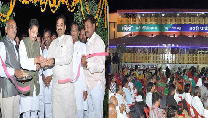 गृहराज्यमंत्र्यांनी केलं बिअर-बारचं उद्घाटन, ते रेस्टॉरंट, राम शिंदेंचं स्पष्टीकरण