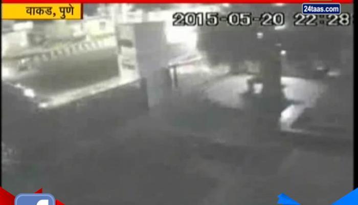 पिंपरी-चिंचवडमध्ये मायलेकींना भर रस्त्यात जाळले