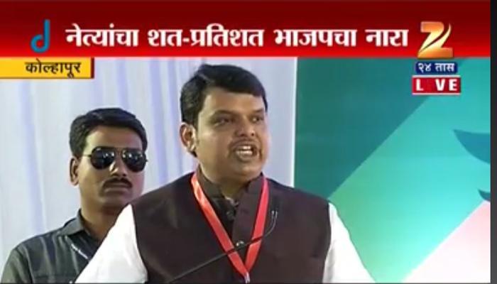मुंबई मनपा निवडणूक शिवसेना-भाजप एकत्रितच लढणार - मुख्यमंत्री