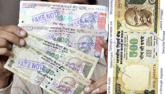 बनावट नोट बाळगणे गुन्हा नव्हे, मुंबई हायकोर्टाचा निर्णय