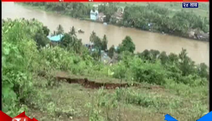 गोविंदगड किल्ल्याचा डोंगर ५ फुटांनी खचला, १०० घरांना धोका