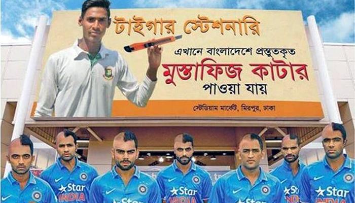 बांग्लादेश प्रसिद्धी माध्यमांचा माज, टीम इंडियाचे केले मुंडन