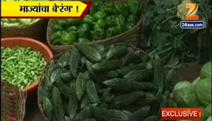 EXCLUSIVE:हिरव्यागार भाज्यांमधून तुमच्या पोटात जातंय स्लो पॉयझन