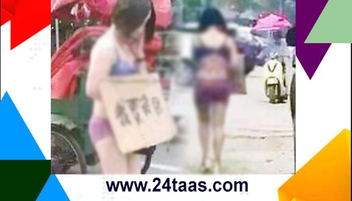 पत्नीच्या चारित्र्यावर संशय; 'बिकिनी'वरून रस्त्यावर फिरवलं