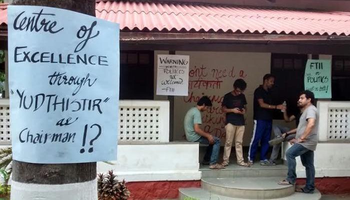 आता, 'एफटीआयआय'च्या विद्यार्थ्यांना निलंबनाची धमकी