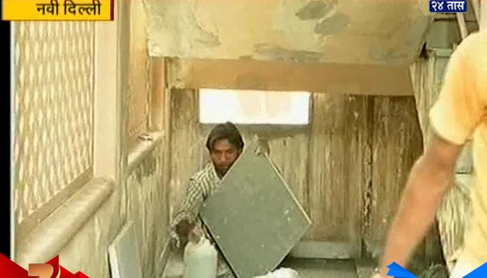 व्हिडिओ: हे घ्या आता महाराष्ट्र सदनाला लागली वाळवी...