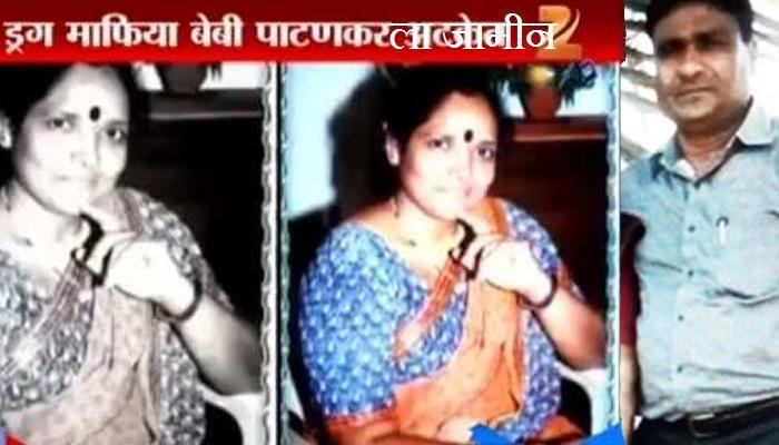 एम डी ड्रग्ज प्रकरणात मुंबई क्राईम ब्रांचला झटका, काळोखेला जामीन