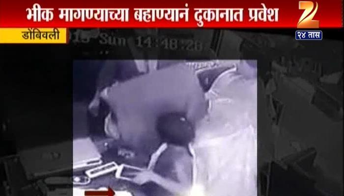 दुकानात चोरी करणारी महिलांची टोळी सीसीटीव्हीत कैद
