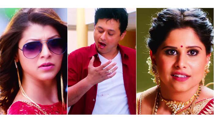 फिल्म रिव्ह्यू: 'तू ही रे' प्रेमाचा हटके त्रिकोण