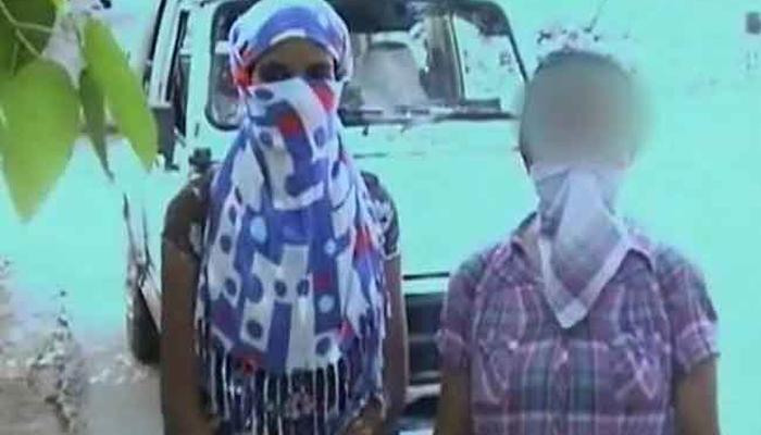 दिल्लीत कामासाठी आलेल्या नेपाळी माय-लेकीवर बलात्कार