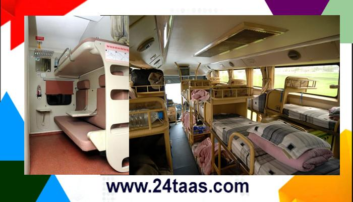 भारताच्या ४०० रेल्वे स्टेशनचे जपान करणार आधुनिकीकरण