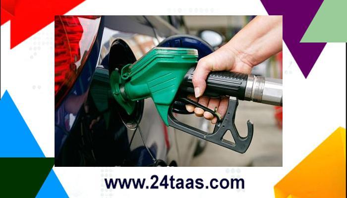 पेट्रोल डिझेल २ रुपयांनी महाग होणार