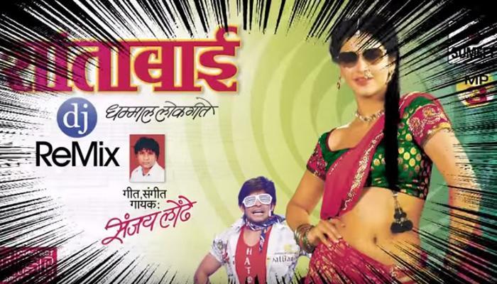 'शांताबाई' गाण्याचा गल्लोगल्ली 'कालवा'